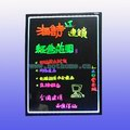 60X80CM Fluorecent Led Writing Board, Multi-colors changed with hand and remote control